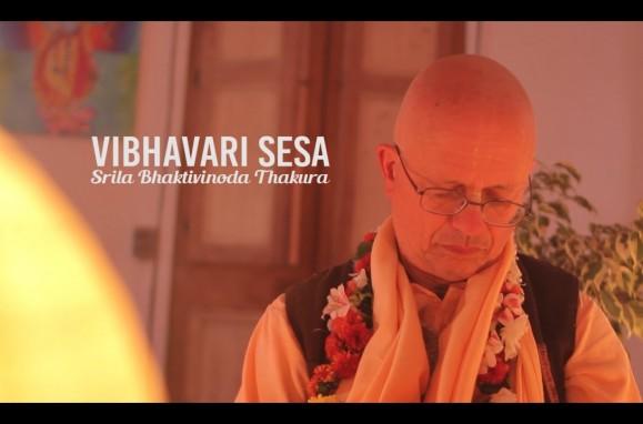 Nuevo Video: Canción Vibhavari Sesa